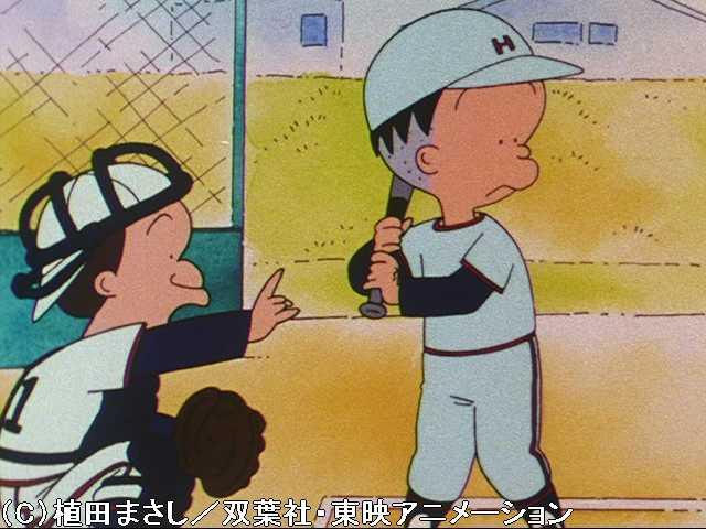 第4話 草野球バンザイ!/デートは楽し!?/いたずら…
