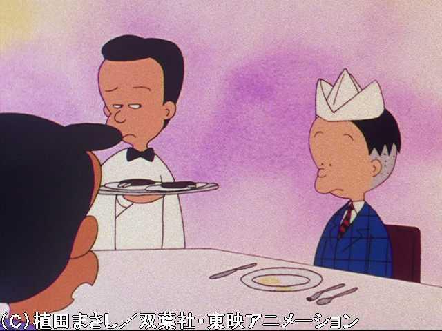 第5話 高級レストラン入門編/風邪に御用心!/お見合…