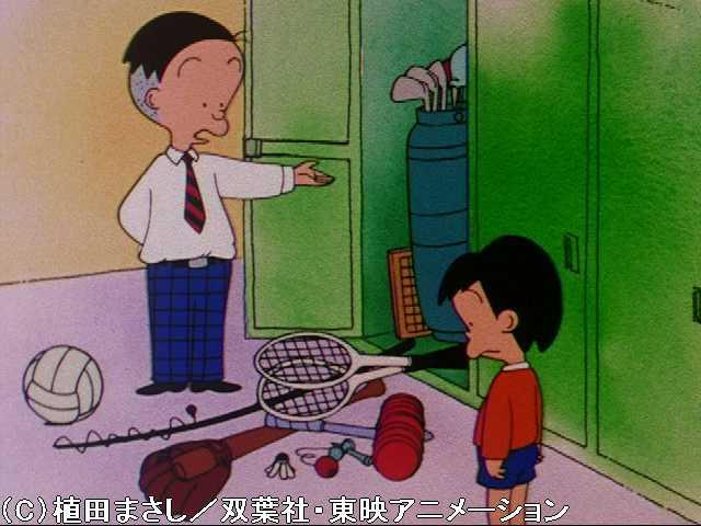 第6話 勤労感謝!お父さんの一日/泥棒に御用心!/は…