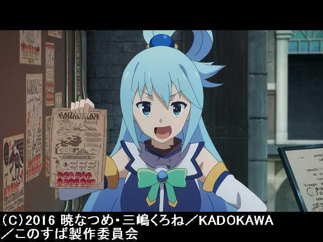 #5 この魔剣にお値段を!