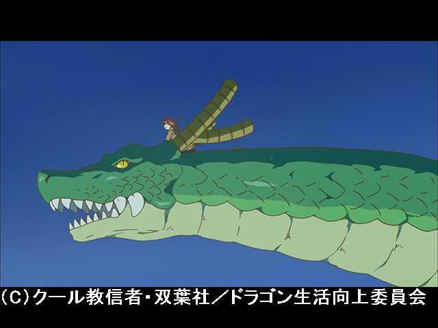 #10 「劇団ドラゴン、オンステージ! (劇団名あった…