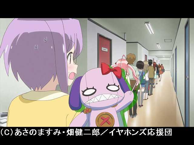 【無料】第1話 アフレコ
