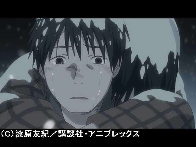第3話 「雪の下(ゆきのした)」