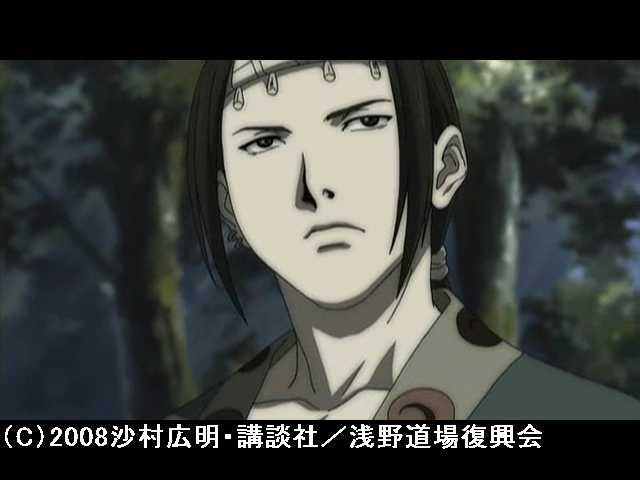 第十二幕「斜凛」
