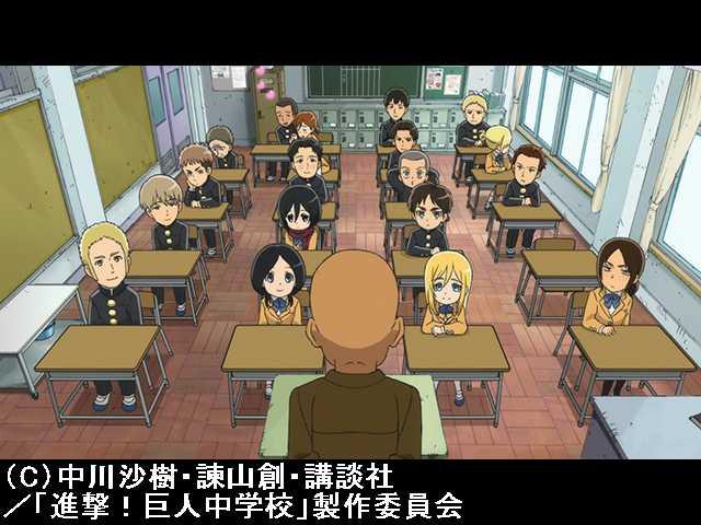 【無料】#1 入学!巨人中学校