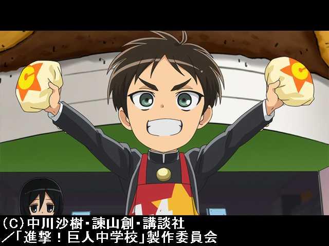 #11 快晴!巨人中学校