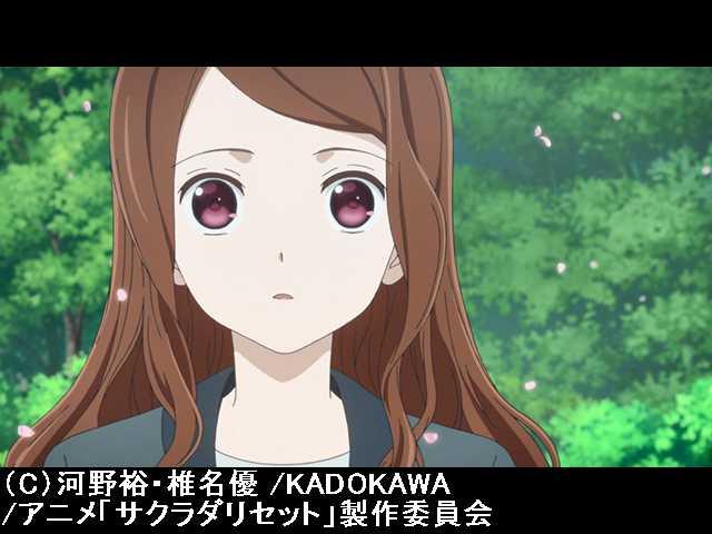 【無料】#20 BOY, GIRL and the STORY of SAGRADA 1/5