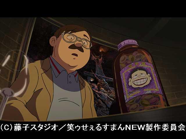 第8話 「夢に追われる男」/「ひげタクシー」