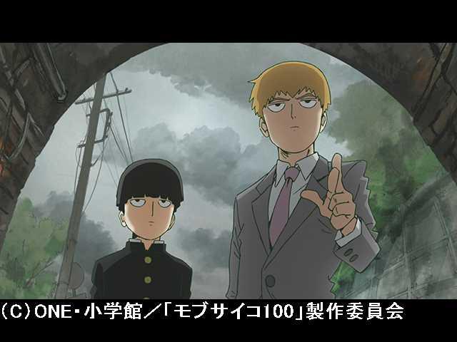 #01 自称霊能力者・霊幻新隆 ~とモブ~