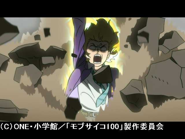 #05 OCHIMUSHA ~超能力と僕~