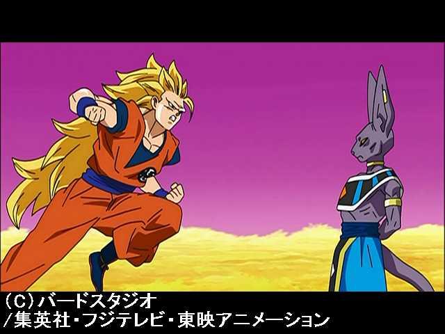 第5話 界王星の決戦! 悟空VS破壊神ビルス