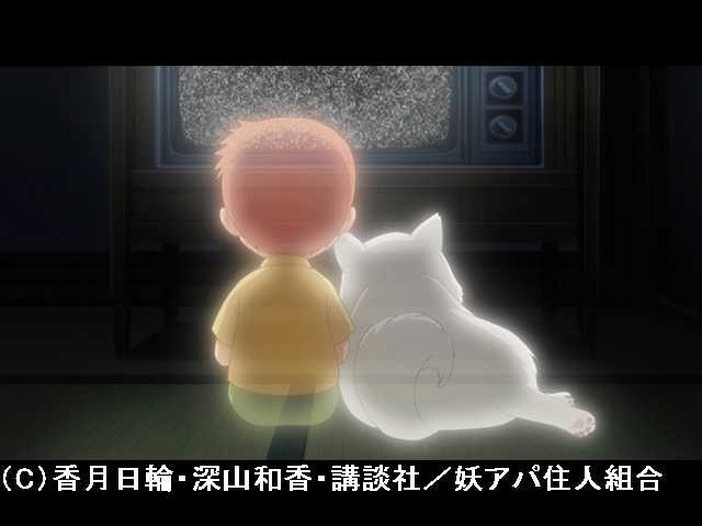 【無料】第1怪 夕士と寿荘