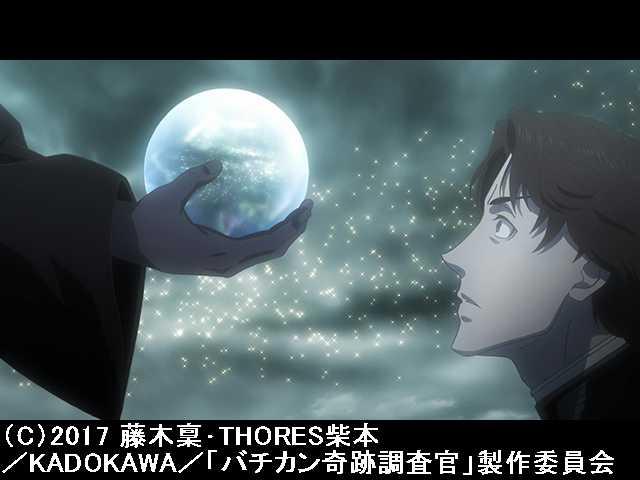 第7話 「呪いの烙印を押されし者」noroinorakuinwoosa…
