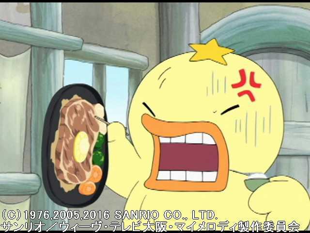 #14 「ありゃま!うまうまホットケーキ」「ありゃま!…