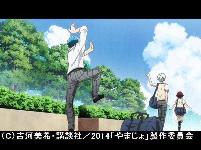 第4話 山田のことが好きになったみたい!