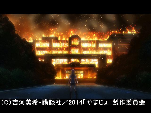 第7話 天ぷらだけはやめてくれぇ!