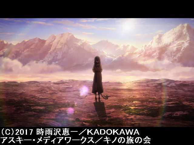 第6話 『雲の中で』
