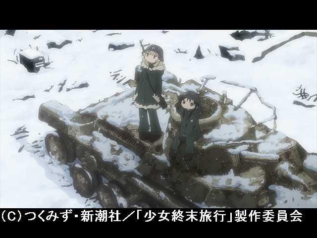 【無料】第1話 「星空」「戦争」