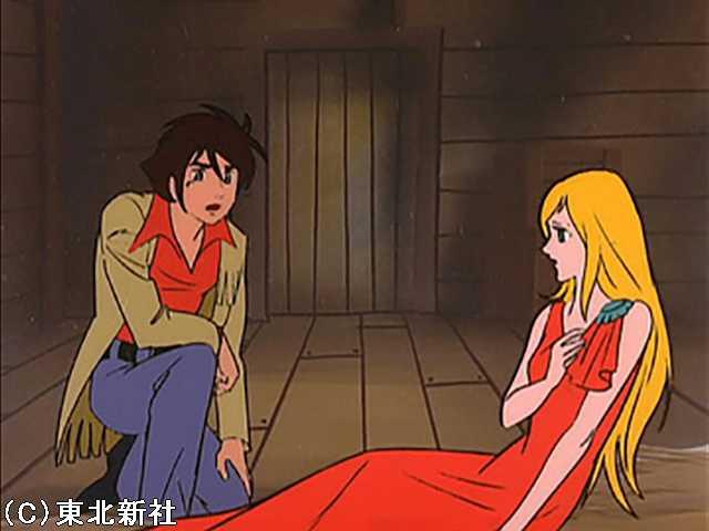 第13話 妖変美女シュラガの愛