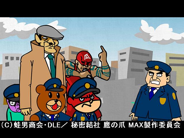 #29~32 一日警察署長/ちょろぽん/悪魔の契約/大忘…