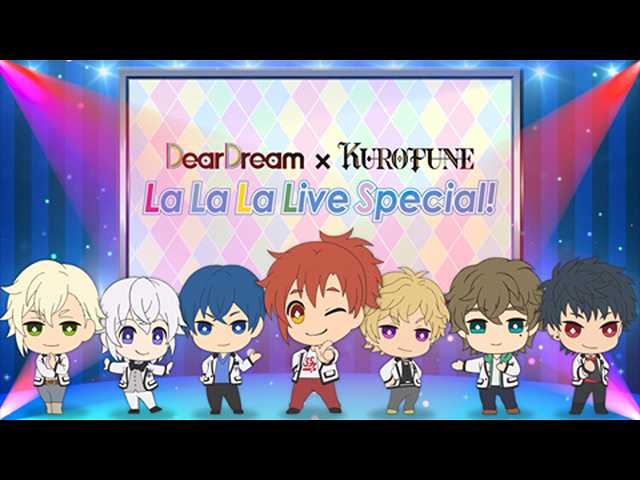 #12 La La La Live Special!