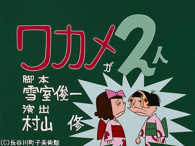1969/11/2 放送