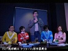 第10話 恐怖!新怪人登場!