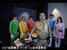 第11話 死闘!カマキリ人間
