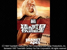 (字幕版)続・猿の惑星
