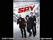 (日本語吹替版)SPY/スパイ