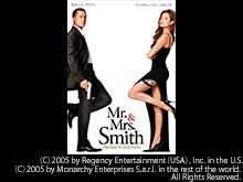 (字幕版)Mr.&Mrs.スミス