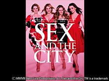 (日本語吹替版)セックス・アンド・ザ・シティ