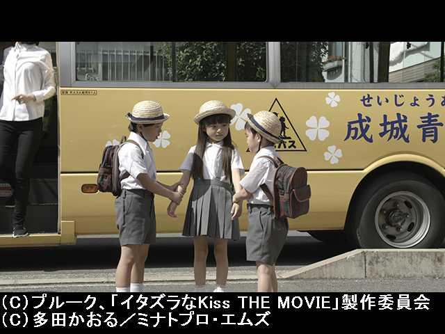 #2 イタズラなKiss THE MOVIE 番外編(2)