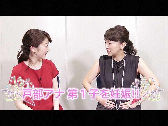 「三上真奈×戸部洋子」