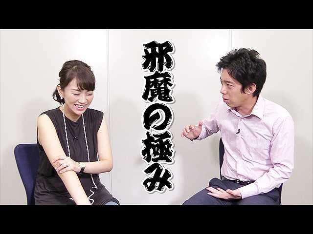 「戸部洋子×立本信吾」