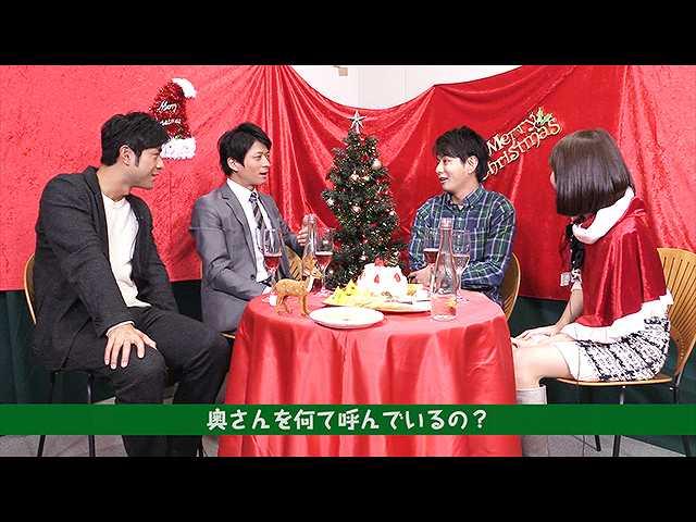「クリスマススペシャル Part 1」