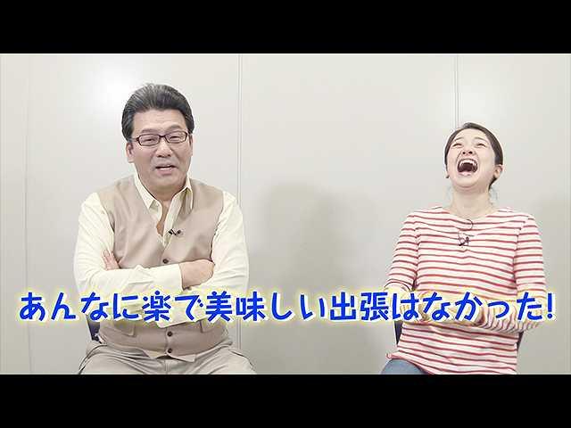 「軽部真一×西山喜久恵」