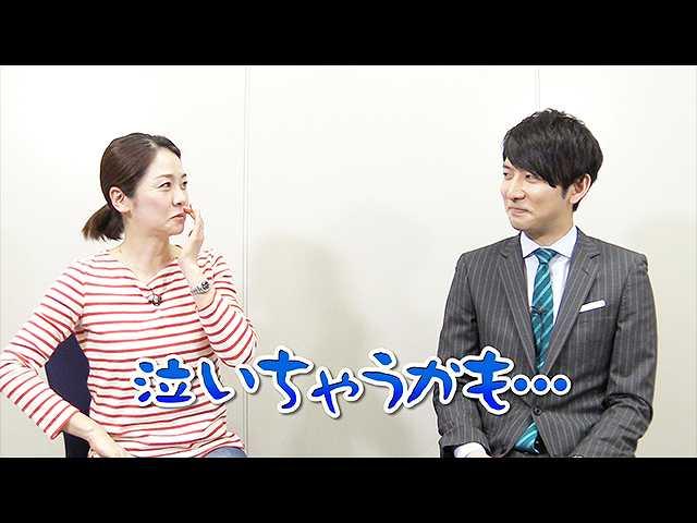 「西山喜久恵×生田竜聖」