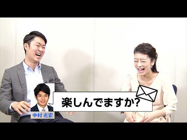 「木下康太郎×生野陽子」