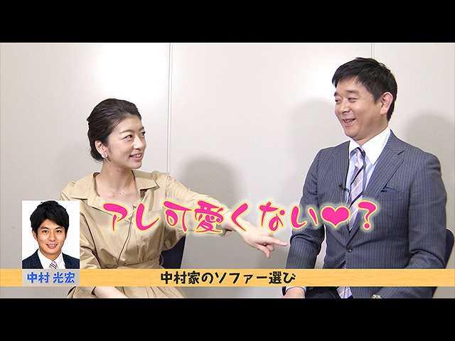 「生野陽子×伊藤利尋」