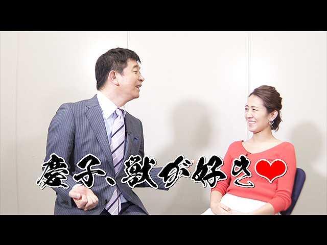 「伊藤利尋×椿原慶子」