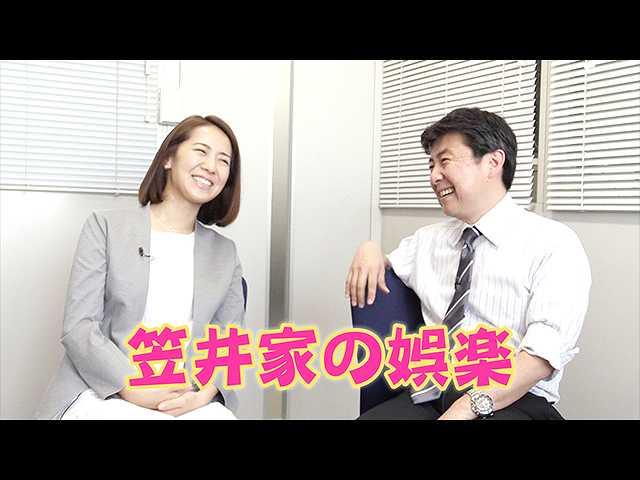 笠井信輔の画像 p1_27