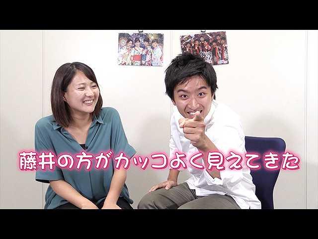 「永尾亜子×藤井弘輝」