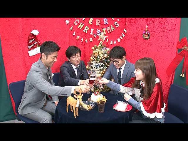 【無料】クリスマススペシャル Part.1