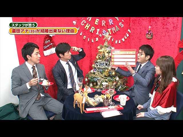 クリスマススペシャル Part.2