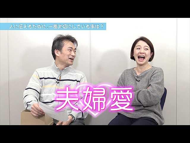 「奥寺健×西山喜久恵」