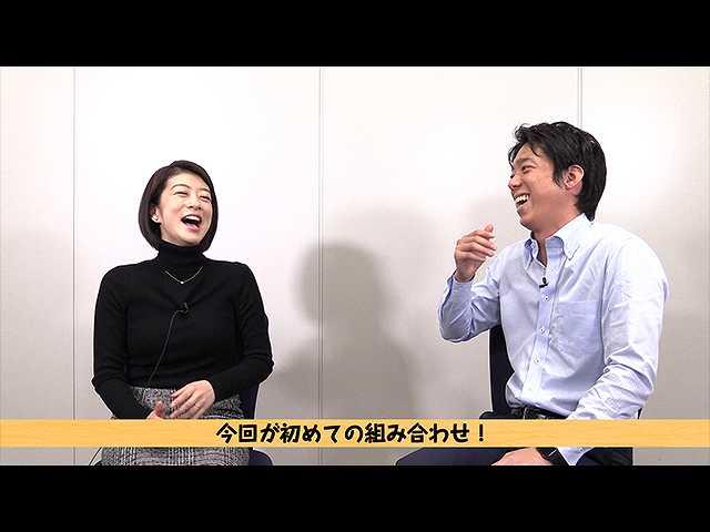 「生野陽子×立本信吾」
