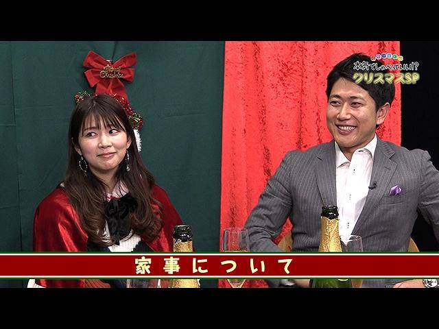 クリスマスSP2018 前編