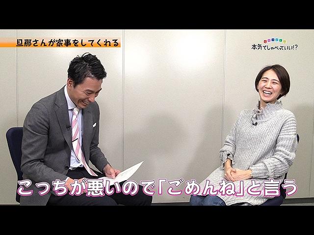 「木村拓也×椿原慶子」