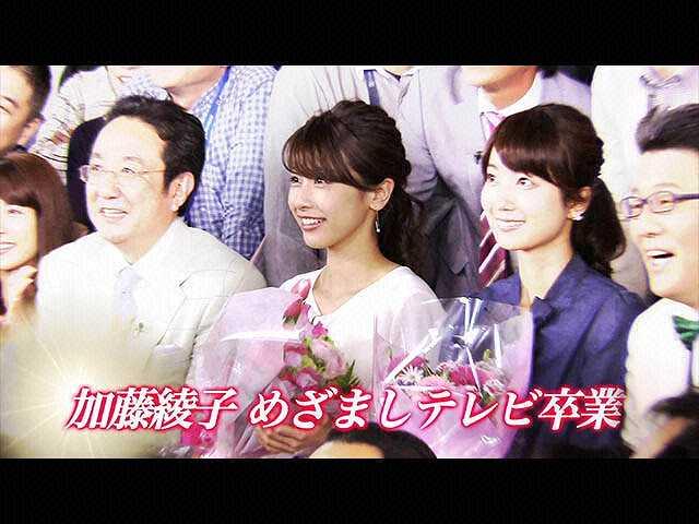 加藤綾子アナウンサー『めざましテレビ』最後の1日に…